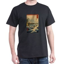 Vintage Fuji Black T-Shirt