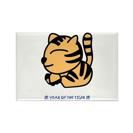 Year of the Tiger Rectangle Magnet (100 pack)