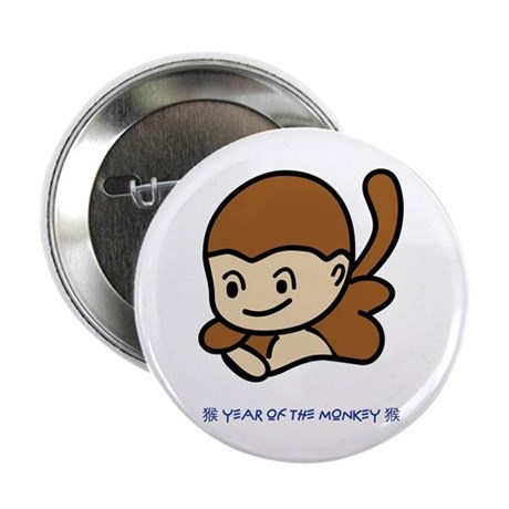 """Year of the Monkey 2.25"""" Button (10 pack)"""