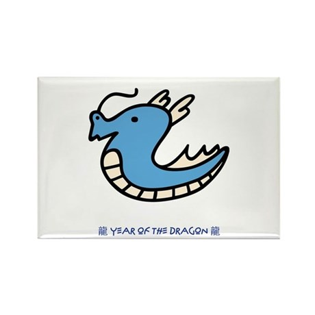 Year of the Dragon Rectangle Magnet (100 pack)