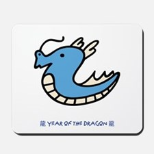 Year of the Dragon Mousepad