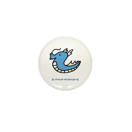 Year of the Dragon Mini Button (100 pack)