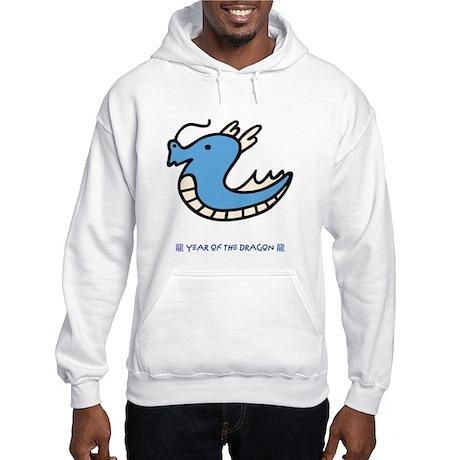 Year of the Dragon Hooded Sweatshirt