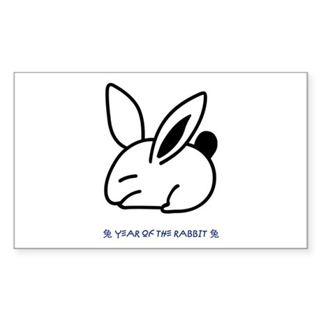 Year of the Rabbit Rectangle Sticker