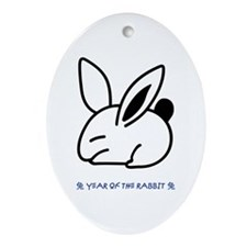 Year of the Rabbit Oval Ornament