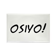 Osiyo! Rectangle Magnet