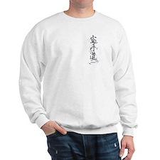 Karate Shirt - Jumper