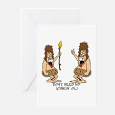Smarter than we thought Greeting Cards (Pk of 10)