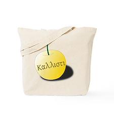 Cute Discordian Tote Bag