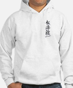Shotokan Shirt - Jumper Hoody