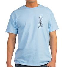 Chito-ryu Shirt T-Shirt