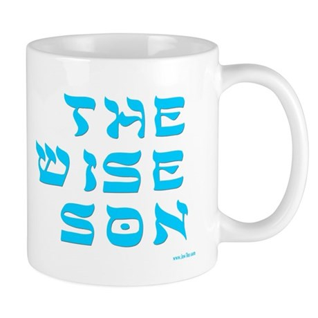 The Wise Son Passover Mug