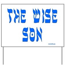 The Wise Son Passover Yard Sign