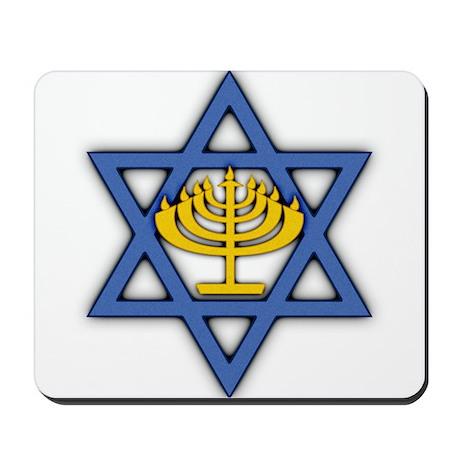 Star of David with Menorah Mousepad