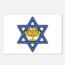 Star of David with Menorah Postcards (Package of 8