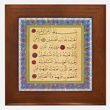 Aziz Effendi Al-Fatiha Framed Tile