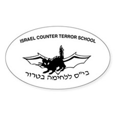 Counter Terror Mossad Decal