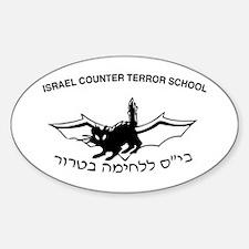 Counter Terror Mossad Sticker (Oval)