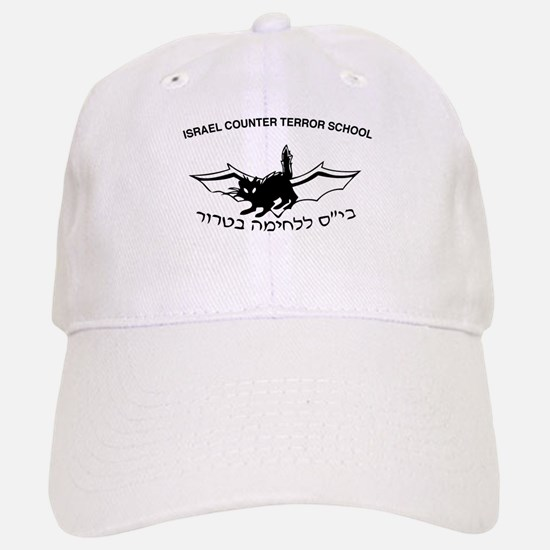 Counter Terror Mossad Baseball Baseball Cap