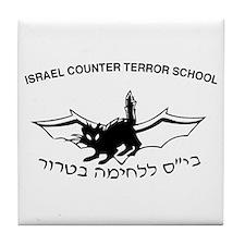 Counter Terror Mossad Tile Coaster