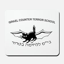 Counter Terror Mossad Mousepad