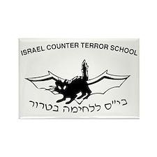 Counter Terror Mossad Rectangle Magnet