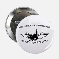 "Counter Terror Mossad 2.25"" Button"