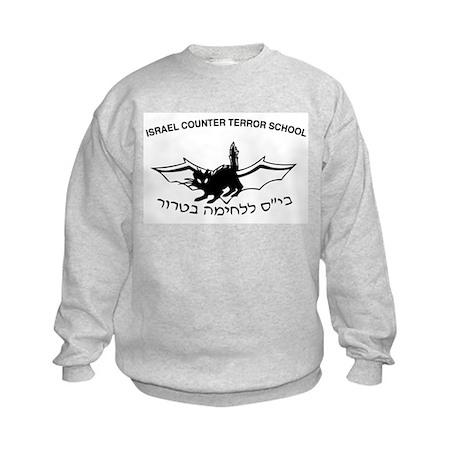 Counter Terror Mossad Kids Sweatshirt