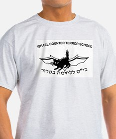Counter Terror Mossad T-Shirt