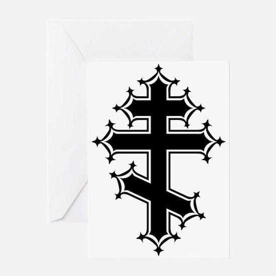 Fancy Orthodox Greeting Card