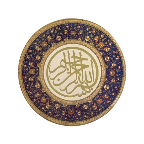 "Aziz Effendi Bismillah 3.5"" Button"