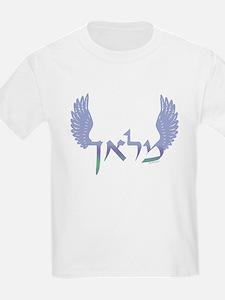 Angel (Hebrew) Kids T-Shirt