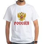 Russian coat of arms White T-Shirt