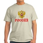 Russian coat of arms Light T-Shirt