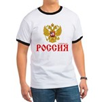 Russian coat of arms Ringer T