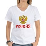Russian coat of arms Women's V-Neck T-Shirt