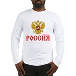 Russian coat of arms Long Sleeve T-Shirt