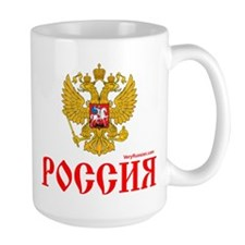 Russian coat of arms Mug