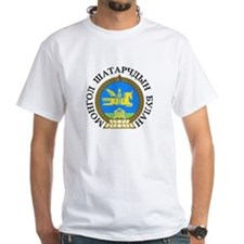 Mongolian Chess Federation Shirt
