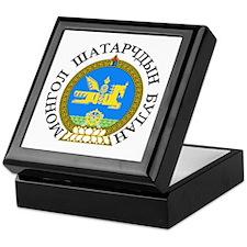 Mongolian Chess Federation Keepsake Box