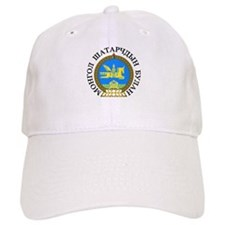 Mongolian Chess Federation Baseball Cap