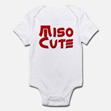 Miso Cute Baby Infant Bodysuit