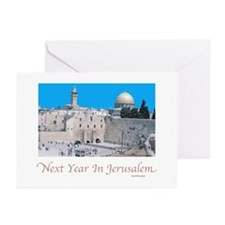 Happy Passover Greeting Cards (Pk of 20)