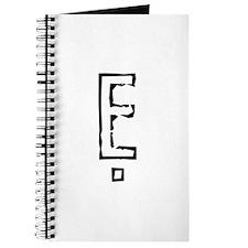 Stamp E Journal
