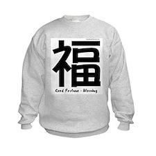 Good Fortune Sweatshirt