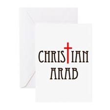 PROUD OF MY FAITH Greeting Cards (Pk of 20)