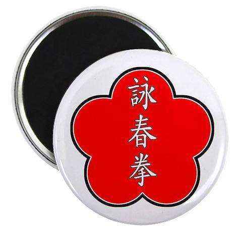 Wing Chun Kuen Magnet