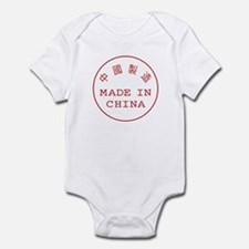 Made in China (jPod) Infant Bodysuit