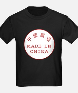Made in China (jPod) T