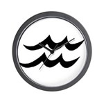Aquarius Sign Gift Gear Wall Clock